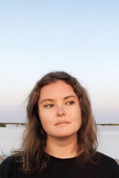 Катя Истомина