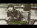 Greta Garbo. La mujer misteriosa