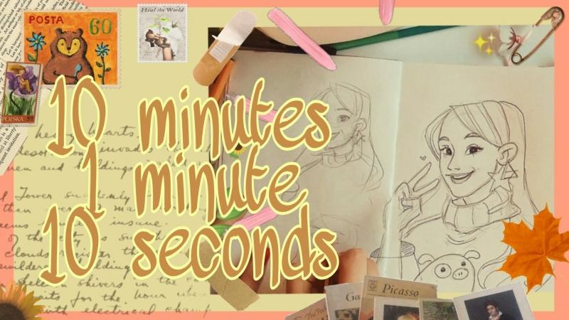 10 МИНУТ/ 1 МИНУТА / 10 СЕКУНД - ART CHALLENGE Рисую милаху Мэйбл в скетчбуке