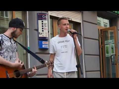 RockOns 5'nizza- Але Cover