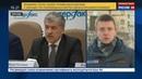Новости на Россия 24 Когда Грудинин сбреет усы Кандидат от КПРФ ответил блогеру Дудю