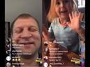 Александр Емельяненко маникюр ногтей от дочки