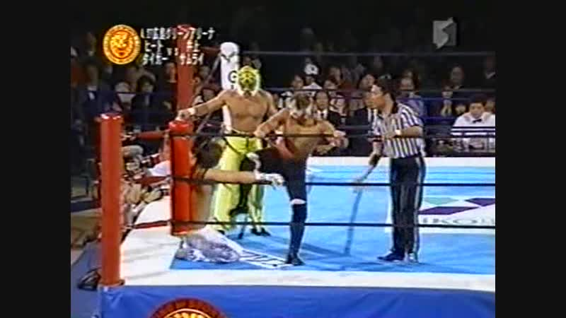 NJPW Strong Energy 2004 - Tag 8 (27.04.2004)