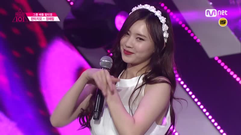 [Produce 101] 1 1 EyecontactㅣJung Hae Rim – Group 1 Apink ♬I don't Know EP.04 20160212