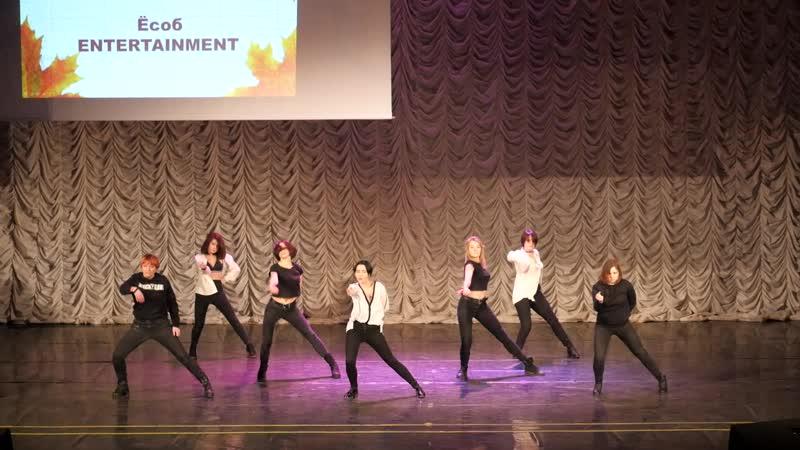 3.1. ТАНЕЦ № 8 Taemin (Move) - Ёсоб ENTERTAINMENT, Смоленск
