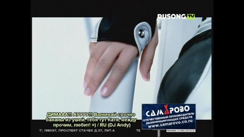 Анна Нова — Я закрываю глаза (RUSONG TV)
