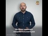 #УмныеМысли О том, что ностальгируя по СССР, люди ностальгируют всего лишь по своей молодости. Источник Крым Реалии