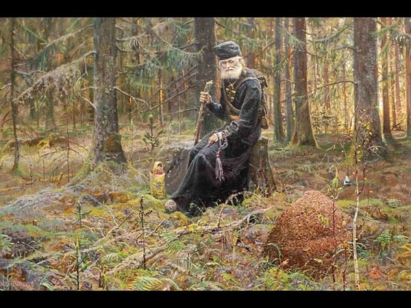 Сергий Радонежский - волхв