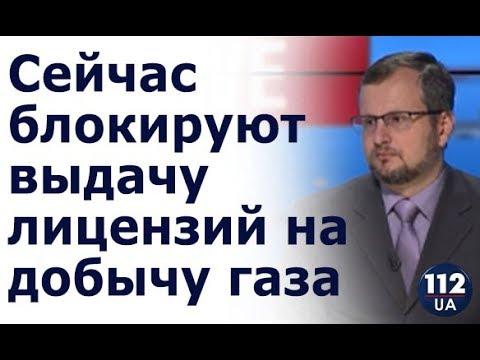 Илья Несходовский кандидат экономических наук на 112 25 10 2018
