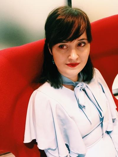 Аня Мартынова
