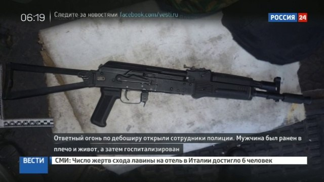 Новости на «Россия 24» • ЧП в Якутии: местный предприниматель обстрелял машину скорой помощи