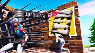 СтопФЕЙК#1 ОТКЛЮЧИЛ ЛОВУШКУ | РАЗОБЛАЧЕНИЕ ФЕЙКОВ!