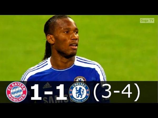 Bayern Munich vs Chelsea 1-1 (pen 3-4) - UCL Final 2012 - Highlights (English Commentary) HD