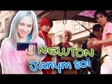 NEWTON - JANYM SOL REACTIONРЕАКЦИЯ QPOP ARI RANG