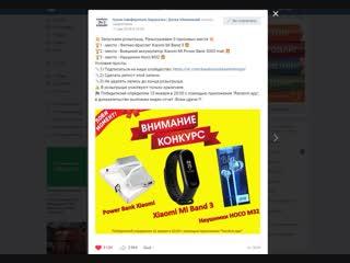 Итоги розыгрыша 15.01.2019 в 20:00