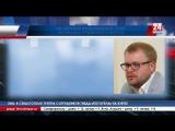 Д. Полонский: «О блокаде Крымского моста говорят люди, которые недавно рассказывали, что его не существует»