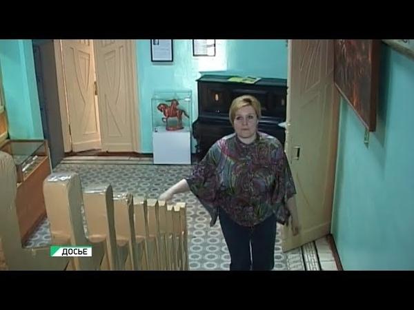 Лучший музейный работник Алтайского края живёт в Бийске Будни 20 03 19г Бийское телевидение