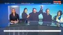 Новости на Россия 24 Лидеры двух Корей полюбовались на Небесное озеро с горы Пэктусан