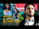 Ghar Aaja Soniya | Mickey Singh | Official Video | Lates Song 2018 | Raana Visuals