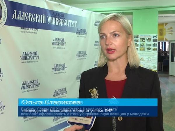 ГТРК ЛНР. Выборы в ЛНР позволят сформировать активную гражданскую позицию у молодежи