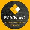 Ремонт Квартир/Коттеджей/Офисов в Казани