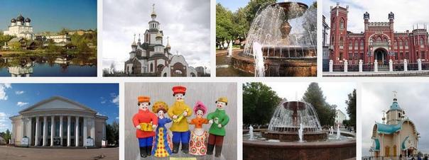 Сегодня День города отмечает Ачинск - ПОЗДРАВЛЯЕМ!