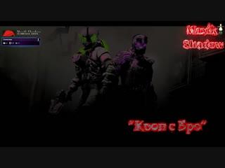 Прохождение Dead Space 3 / Кооп с Бро / Обелиск Ми Тибя Шатать =) #ч4