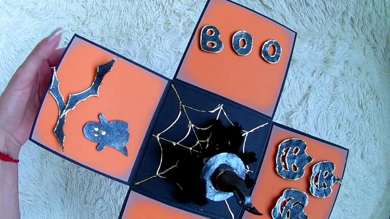 Happy Halloween/Magic Box/ Скрапбукинг/Хэллоуин