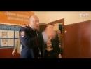 Полицейский с Рублёвки, 2 сезон, 1 серия 22.05.2017_5318.mp4