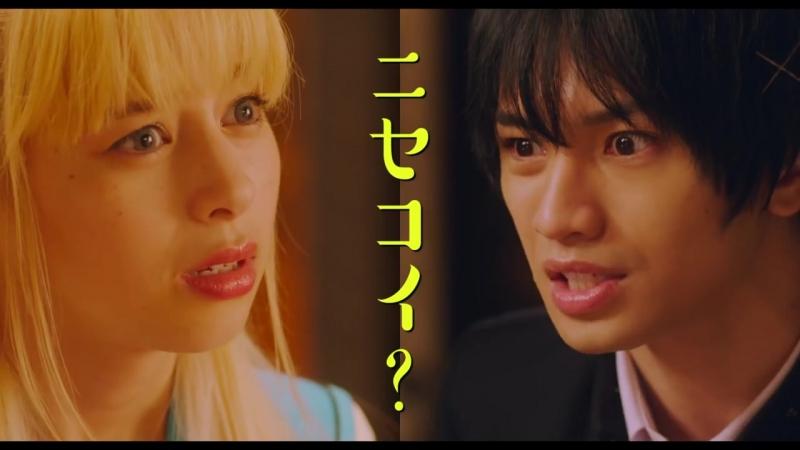 Фильм Притворная любовь | False Love | Nisekoi » Freewka.com - Смотреть онлайн в хорощем качестве
