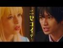 Фильм Притворная любовь   False Love   Nisekoi