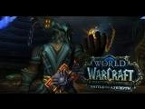 World of Warcraft Battle for Azeroth Хил Паладин Альянс #22 Фронт Битва За Стромгард