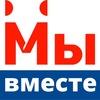 Банкротство физических лиц в Томске и области