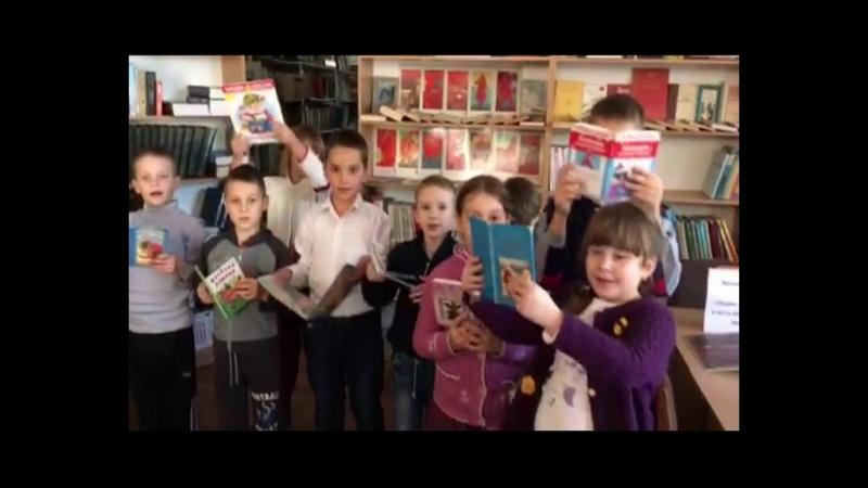 Видеопрезентация_Библиотека СОШИ №16 Г. Горловка