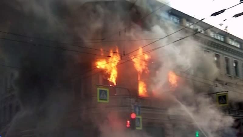 Пожар на Петроградской стороне