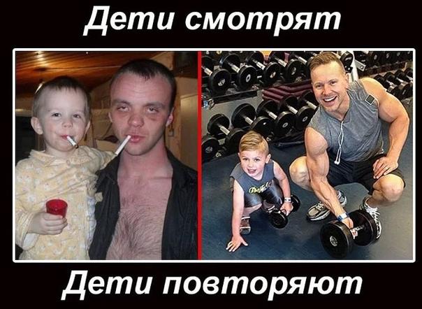 самое сложное, но и самое эффективное воспитание детей - собственным примером. подавайте правильный пример своим