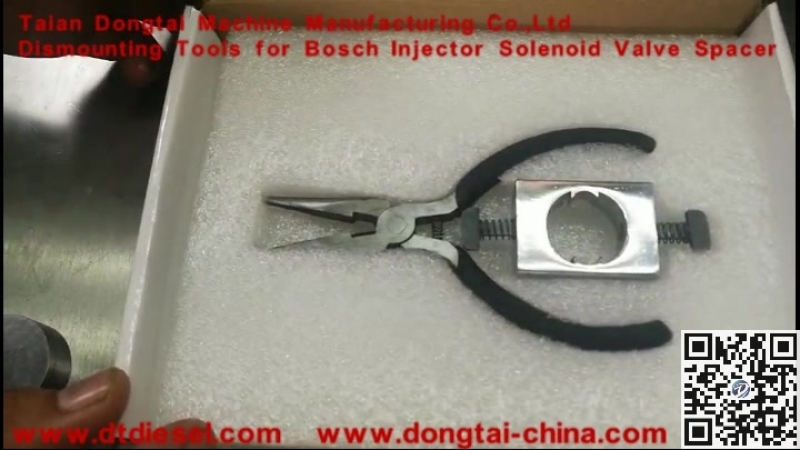No,087 Dismounting Tools for Bosch Injector Solenoid Valve Spacer