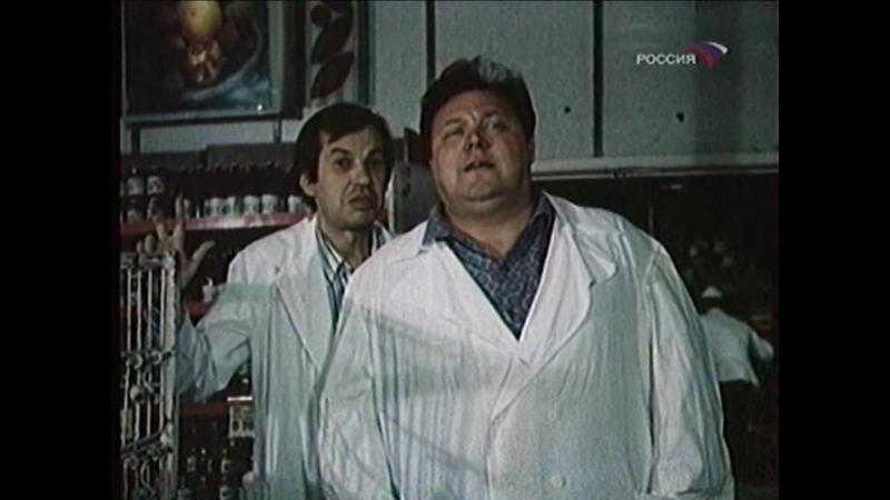 Чужак сатирический киножурнал Фитиль 1984 год