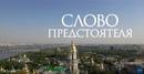 Воркаут Кременчуг фото #48