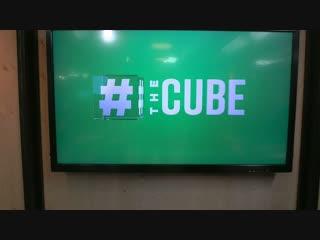 Cube: 15 суток за неуважение к государству