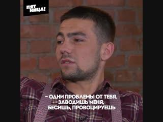Илья Колпаков. Хулиганы — 17 января 19:00