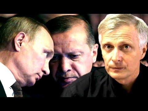 О чём Путин договорился в Турции. Аналитика Валерия Пякина.