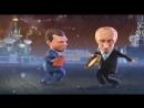 Путин и Медведев частушки 2 2011.mp4