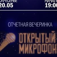 karaokehallsolo