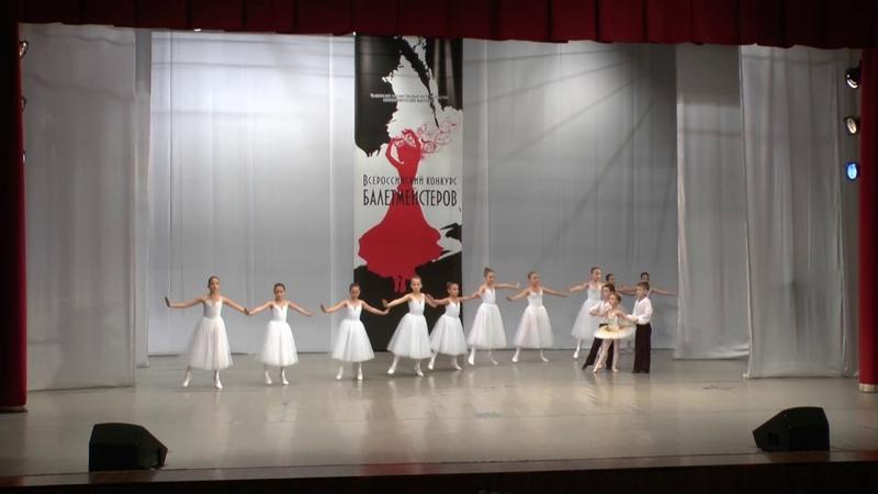 Всероссийскитй конкурс хореографов Открытие и награждение