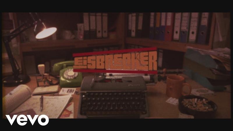 Eisbrecher - Das Gesetz (Official Lyric Video)