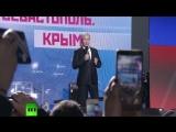 Владимир Путин принял участие в митинге-концерте «Россия. Севастополь. Крым»