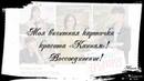 Манга Моя визитная карточка красота Каннам 16