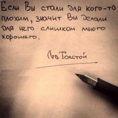 Александр Амелин