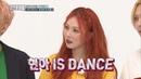 Weekly Idol EP.305 TRIPLE H Random play dance FULL ver.